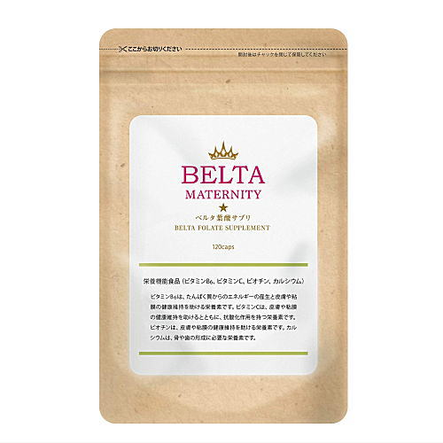 ベルタ葉酸サプリ amazon口コミ